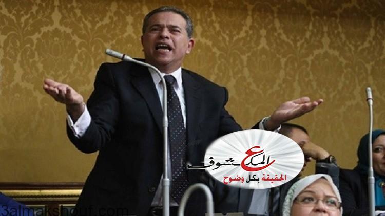 Photo of حرمان النائب توفيق عكاشة من حضور 10 جلسات لإهانته البرلمان