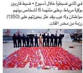 Photo of القبض علي مروجي ومهربي السُـم القــاتل هادم المجتمعات والأوطان…