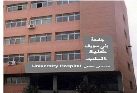 Photo of رئيس جامعة بني سويف: مجازاة 16 موظف بالمستشفى الجامعى لارتكابهم مخالفات