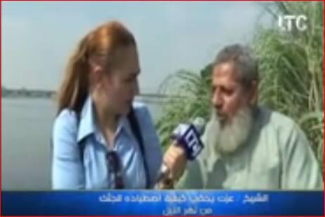 صياد يروى حكايات اصطياده للجثث من نهر النيل