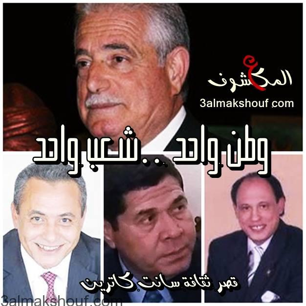 "Photo of دعوه ""وطن واحد.. شعب واحد"" تنطلق من سيناء."