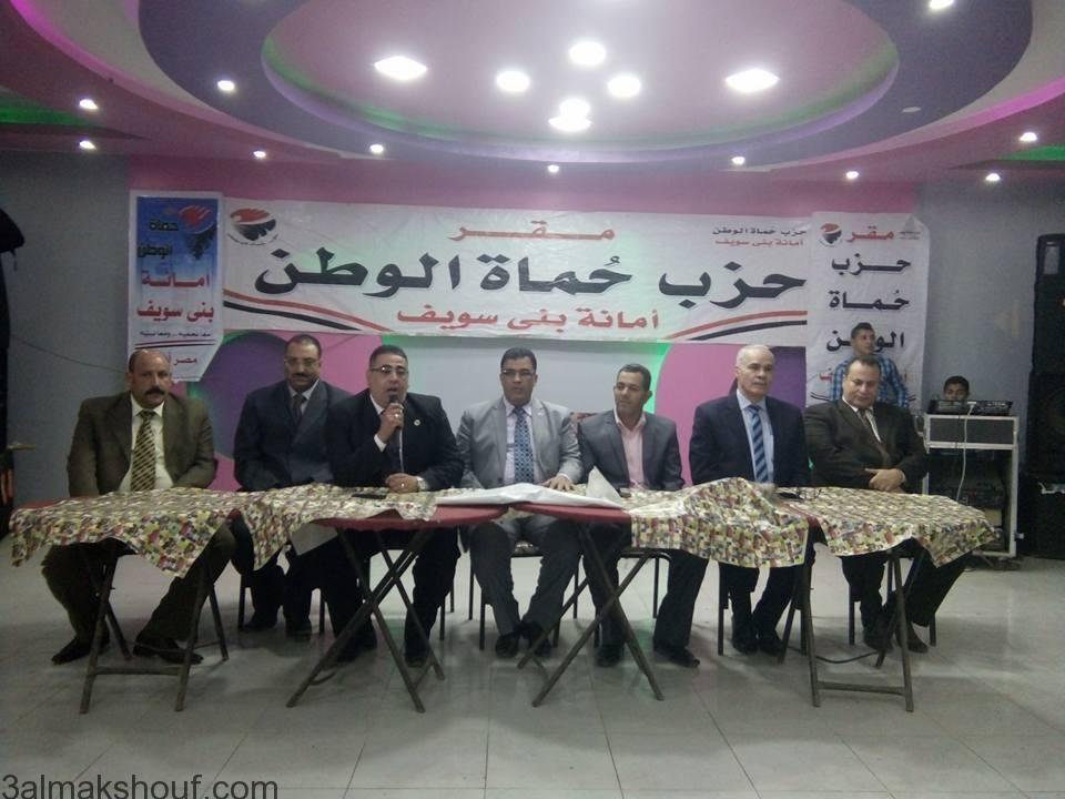 Photo of حماه الوطن بني سويف حماة ينظم مؤتمرا لرفض تظاهرات 11/11بمركز ناصر