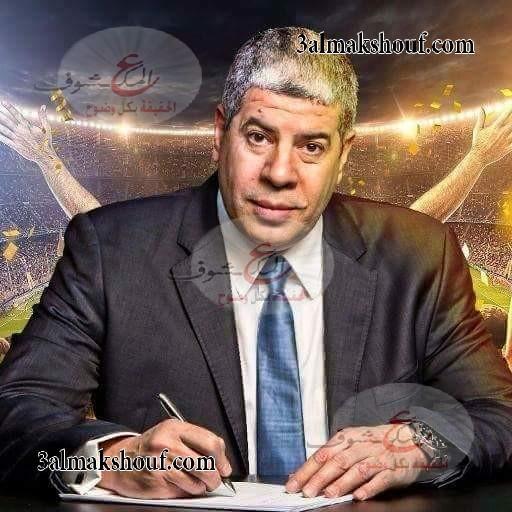 Photo of التليفزيون المصري يطالب بريزنتيشن بسداد راتب أحمد شوبير