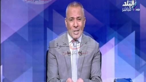 """أحمد موسى """" رفع الجمارك على الدواجن المستوردة قرار غير حكيم ، ومفيش حاجة بترخص في البلد طالما مفيش رقابة ولا رصد للأسواق."""