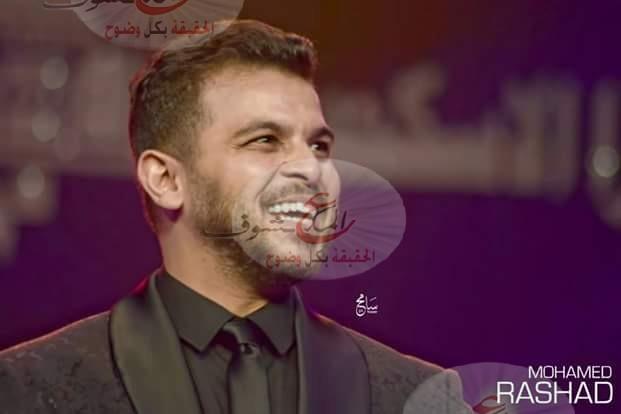 "Photo of محمد رشاد يدعم ويشارك في حملة ""إتحدى نفسك"""