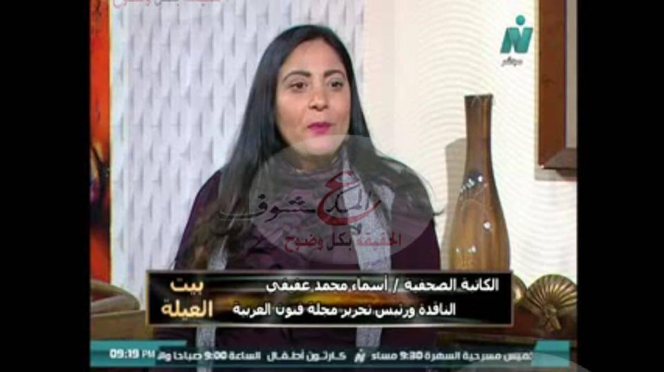 اسماء عفيفي : المرأة العاملة ليست صيدا سهلا خلال حديثها عن المرأة والسينما المصرية
