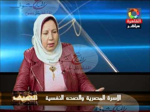 بالفيديو.. أستاذه صحة نفسية: «السيسي» رمز الأمان للمصريين