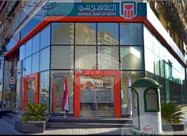 Photo of توقف جميع البطاقات المختلفة لدى البنك الأهلى !!