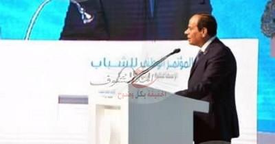 """Photo of مبادرات """" السيسي """" نحو صد الإرهاب ومحاربة الفساد ، فى المؤتمر الدوري للشباب بالإسماعلية"""