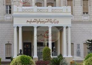 Photo of وزارة التربية والتعليم تنتصر علي «شاومينج » في تأمين سرية الإمتحانات في اليوم الاول