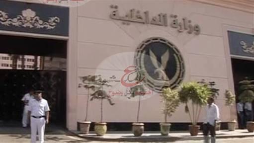 """مصرع أحد قيادات حركة """" حسم """" أثناء المواجهات مع الشرطة"""