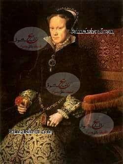 من أكثر النساء قسوة علي مر التاريخ 《 ماري تيودور 》 ملكة إنجلترا الأولى