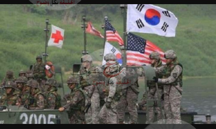 "Photo of بدء التدريبات العسكرية بين "" الولايات المتحدة "" و "" كوريا الجنوبية """