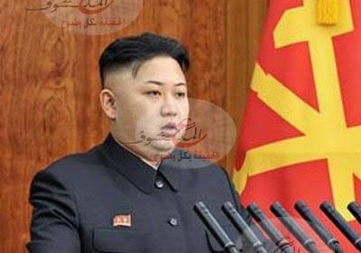 """""""زعيم كوريا الشمالية"""" يهدد بإستهداف قاعدة """"جوام"""" الأمريكية"""