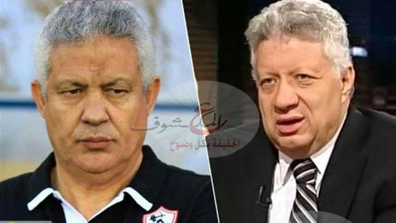 Photo of محمد حلمى يوجه بعض الرسائل لرئيس نادى الزمالك مشيرا له بالتوفيق والنجاح