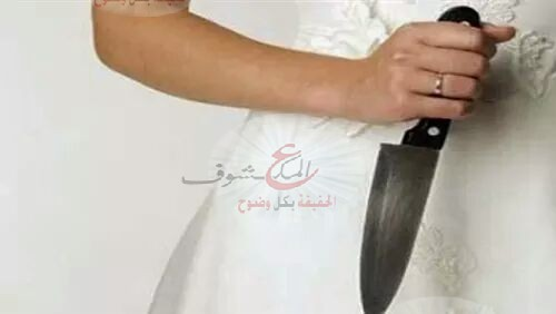 """Photo of خلافات عائلية راح ضحيتها أب على يد إبنته """" بالمنصورة """""""