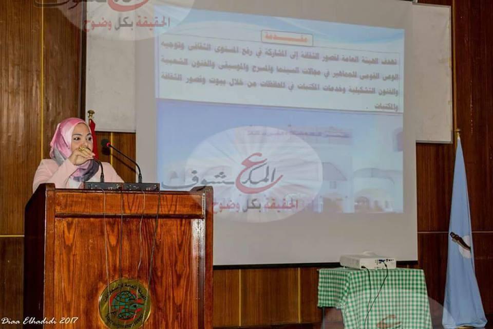 Photo of مشاركة ثقافة البحر الأحمر فى المؤتمر الشهرى الثالث للشباب
