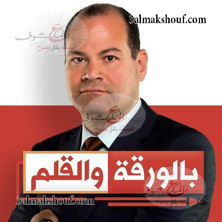 Photo of سفير الهند بالقاهرة: نسعى لإيجاد حل لإنهاء القضية الفلسطينية