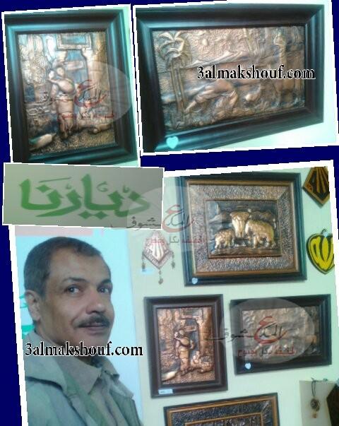 عم أحمد .. من ديارنا .. أتمنى عمل ورش لتعليم الشباب فن المحاسبات