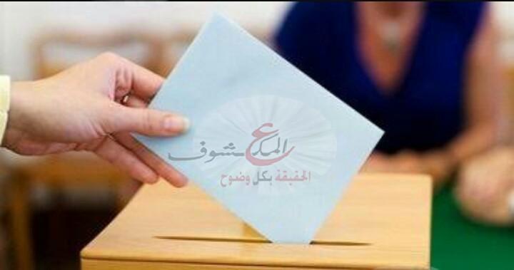 Photo of الوطنية للانتخابات: الصمت الانتخابي يبدأ غداً السبت