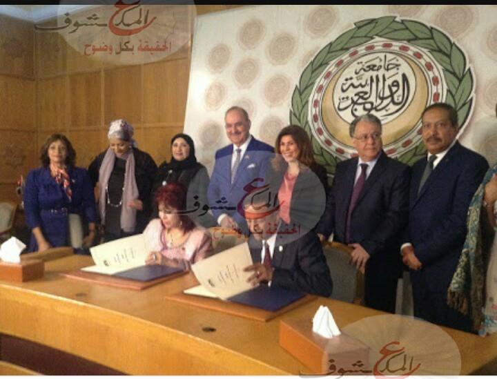 على هامش مؤتمر الاستثمار العربي الافريقي توقيع بروتوكول تعاون مشترك بين اتحاد المستثمرات العرب والهيئة العربية للتصنيع