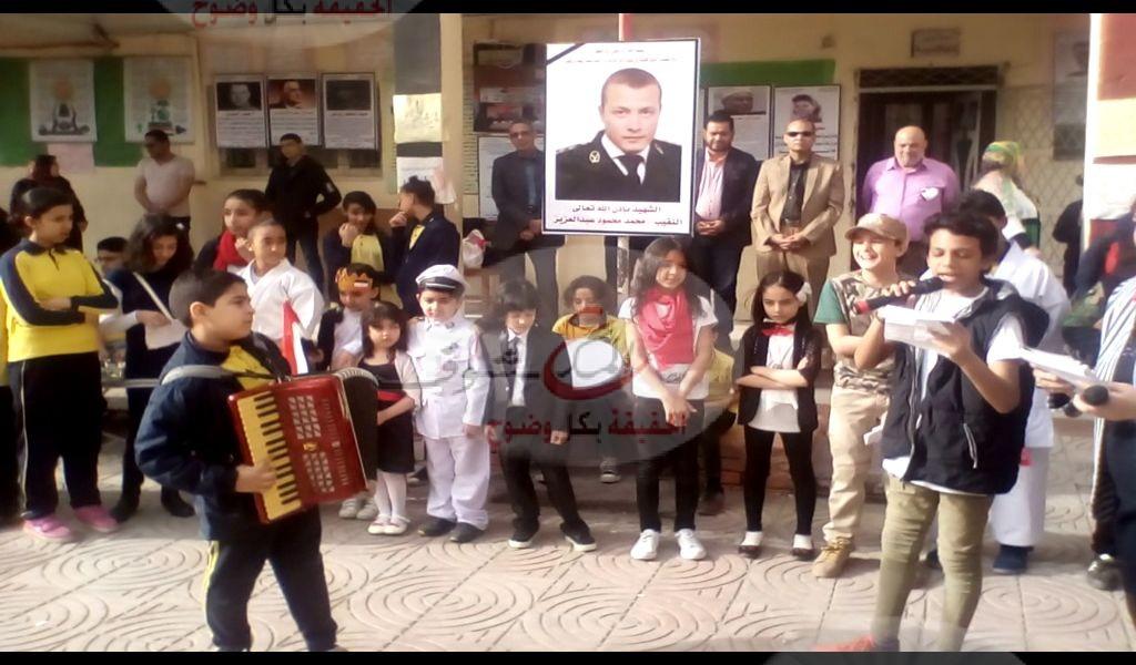 صور إحتفالية مدرسة أم الأبطال الشهيد محمد محمود بيوم الشهيد