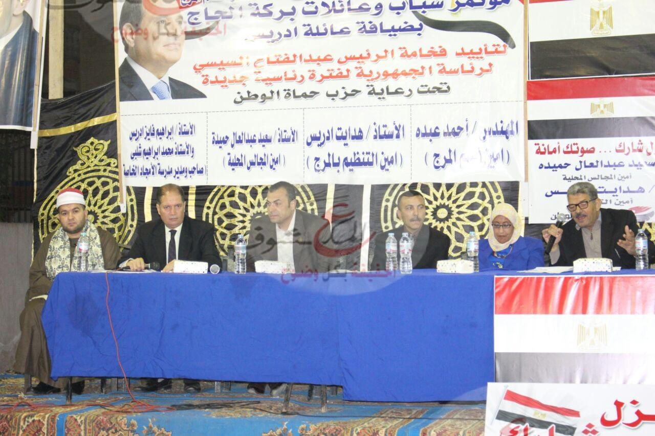 انزل وشارك مؤتمر كبير لدعم السيد الرئيس في بركة الحاج