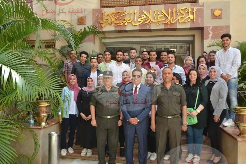 """إعلام """"جامعة النهضة """"  في زيارة ميدانية للمركز الإعلامي العسكري"""