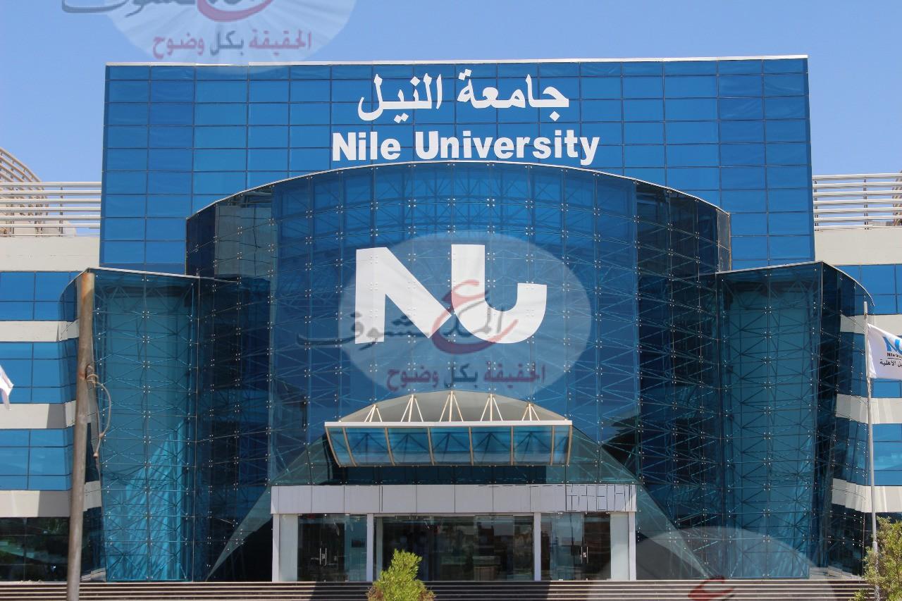 """جامعة النيل الأهلية تناقش """"محددات النمو في عصر الثورة الصناعية الرابعة"""