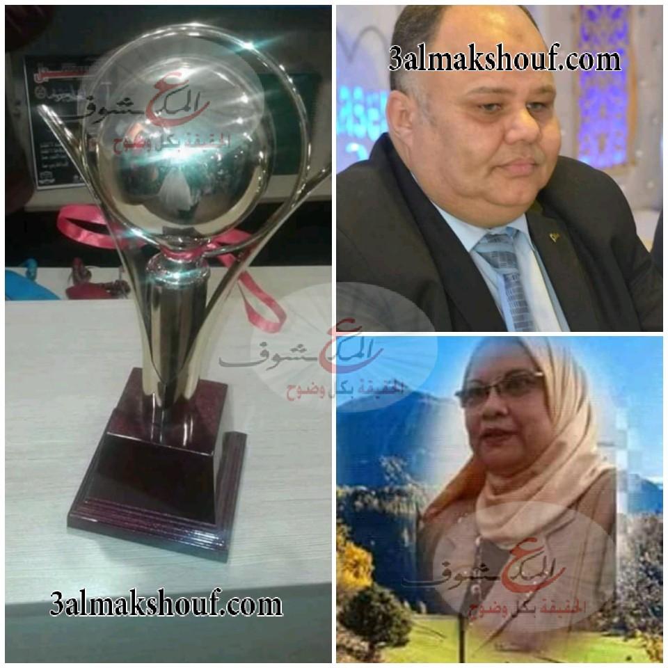 المجلس العربي الدولي لحقوق الانسان يكرم المتميزين بكأس الريادة لعام 2018