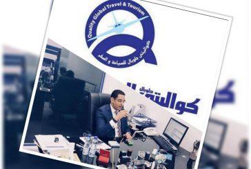 """محمد المهيلمي يتسلم درع تكريم """"جين آند لو هوليديز للسياحة """""""