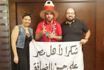 المشجع الوفي للمغرب صاحب عبارة ( شكرا لأهل مصر على حسن الضيافة)  في برنامج بلاد طيبة