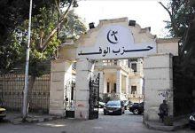 "Photo of المنشقون عن ""الوفد"" يعلنون تأسيس حزب جديد لخوض انتخابات البرلمان"