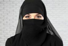 Photo of حكم نهائي.. ننشر حيثيات حظر ارتداء النقاب لعضوات هيئة التدريس بجامعة القاهرة