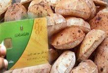 Photo of وكيل خطة البرلمان: الدعم النقدي للسلع يوفر 50% على الخزانة.. ونرفض تطبيقه في الخبز