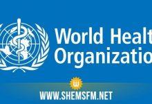 "Photo of في 22 نقطة.. ننشر نصائح هيئة الصحة العالمية لتجنب الإصابة بـ""كورونا"""